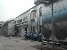 Optiflow waste handling system