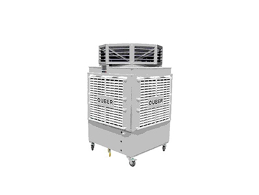 Portable Air Cooler Multi Direction