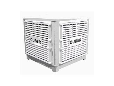 Axial Downdraft Cooler