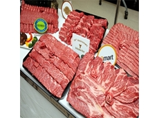 AACo's waygu celebrates 10 years in Korean market