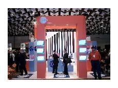 GS1 Australia's Impetus Expo 2008