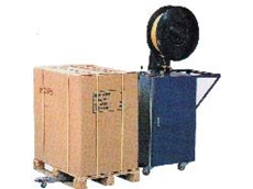 GPSAS26 Pallet Strapping Machine
