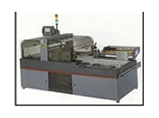 Automatic side sealing shrink wrap machine