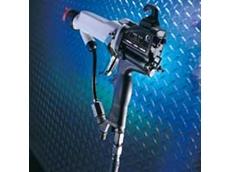 PRO Xs electrostatic/airspray gun