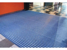 StepRight entrance matting is made up of aluminium treads combined with rubber ribs