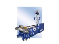 Krauss Maffei plastics machinery