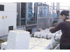The Krauss Maffei injection moulding machine is being used to manufacture carry boxes made of recycled PET for IKEA
