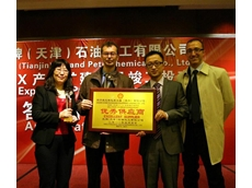 OCME Wins 'Excellent Supplier' Award from Shell Tianjin China