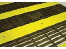 Anti-slip metal strips are designed for use on conveyor walkways and various slippery surfaces