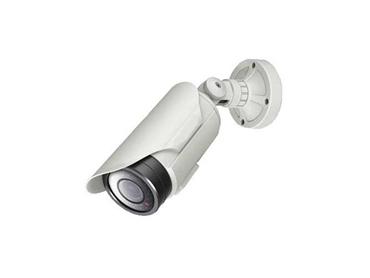 Indoor/Outdoor Vary focal 3 Megapixel IP IR Camera