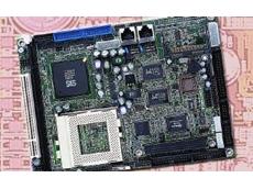 "Embedded 5.25"" multimedia SBC"