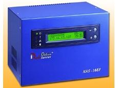 ICP's NAS-169F storage solution.