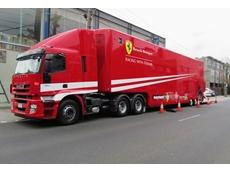 The Ferrari red Stralis ATi of Maranello Motorsports