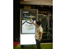 Infrared touch screen directory kiosk