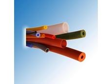 Jehbsil silicone tubing