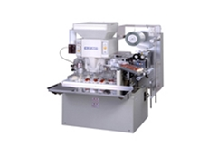 Suzumo SGP-SNA compact sushi wrapping machines