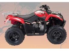 Kymco MXU 300 ATV