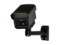Bosch EX30-IP infrared imagers are specifically designed for outdoor surveillance