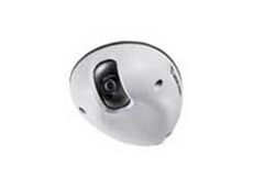 Vivotek MD7560 2 megapixel vandal proof dome cameras have a fixed wide angle lens