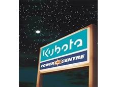Kubota power centre night sign