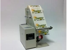 Labelmate Automatic Label Dispenser