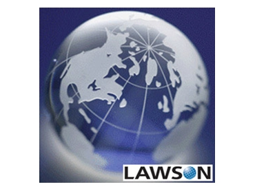 enterprise resource planning erp software solutions from lawson