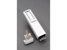 Extra Slim GE Digital KeySafe