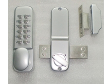 LG203 digital deadbolt locks