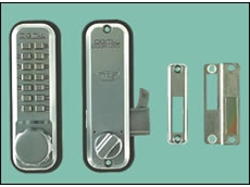 Lockey 2500 Digital Sliding Door Lock