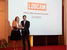 Scott Chi, Head of Solution Department of China Merchants Loscam accepting the award on behalf of the company