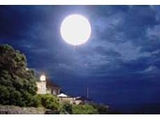 Lunar HMI helium lights