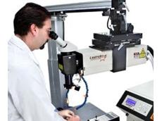 7700 Series LaserStar Universal Workstation welding systems