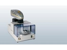 ROTARYTable400 laser marking machine