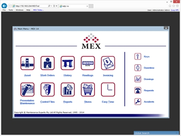 The Main Menu of the MEX Maintenance Software