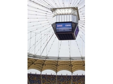 The video module at the Arena Nationala in Bucharest