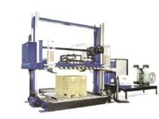 KPR-131 pallet strapping machine