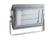Arran compact LED floodlights from Chalmit Lighting