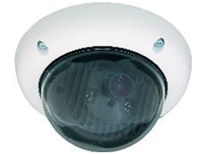 Mobotix megapixel day and night IP camera