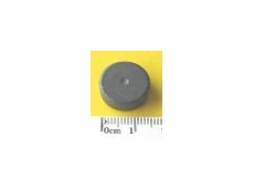 Maglab Magnets presents the D16x5mm Single Sided Ferrite Disc