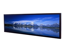 Resizeable, LED backlit, LCD display screen