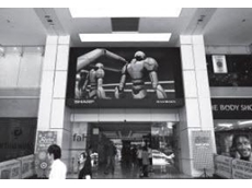 Major shopping mall makes innovative use of Sharp video wall to generate advertising revenue