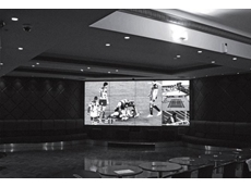 The Sharp video wall at Hurstville Ritz Hotel