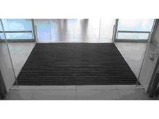 Frontrunner  Entrance Flooring System