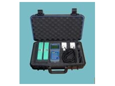 The DMTFH portable Ultrasonic Flowmeter