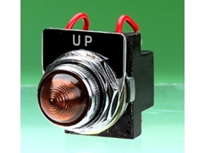 Austrol N100 signaling lamp.