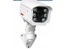 The IR 540+ TVL camera