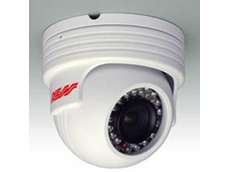 The PRO IR 540+TVL Ball Camera