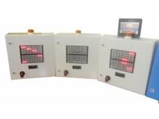 Omniflex Alarm System