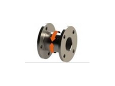 Flanged Swivel Joint