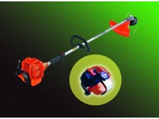 The Tanaka TBC-2501 brushcutter -- also available in double-handle design.